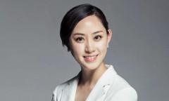 Lilian Wu Yan  - nữ tỷ phú tự thân trẻ nhất Trung Quốc