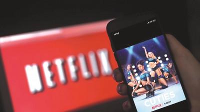 Netflix trước rắc rối mang tên Cuties