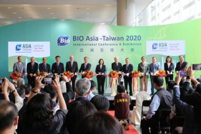 Phục hồi sau dịch Covid-19, MICE Đài Bắc tổ chức thành công nhiều hội nghị kết hợp