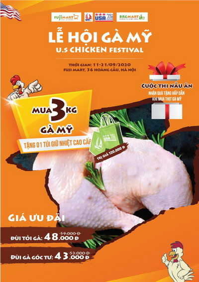 """Công ty TNHH bán lẻ BRG (BRG Retail) tổ chức """"Lễ hội gà Mỹ - US Chicken Festival"""""""