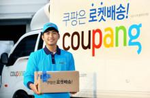 """Bí mật của startup tỷ đô là đối thủ """"làm chùn bước chân Amazon"""" tại Hàn Quốc"""