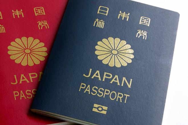 Cuốn hộ chiếu của Nhật Bản
