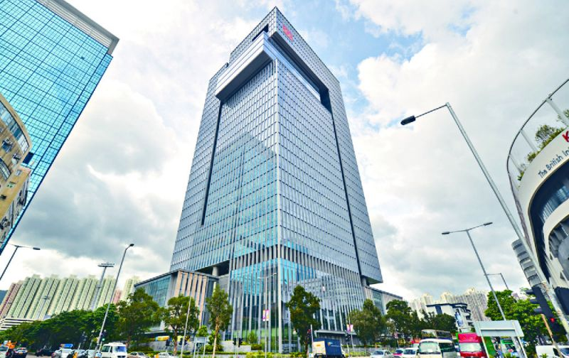 Trụ sở Goldin Financial Global Centre..