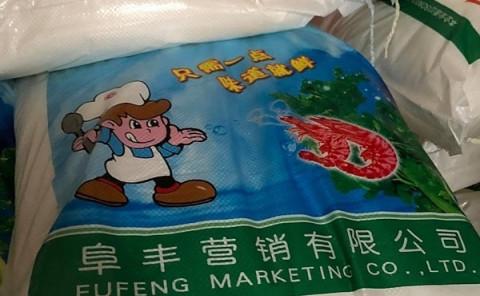 Chặn đứng đường vào bếp ăn người Việt của 45 tấn bột ngọt bị cấm