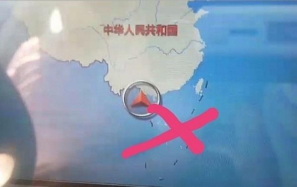 Hình ảnh đường lưỡi bò được phát hiện trên hệ thống dẫn đường (Navigator) của chiếc xe, vi phạm chủ quyền lãnh thổ Việt Nam