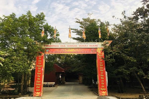 Cổng chính vào chùa