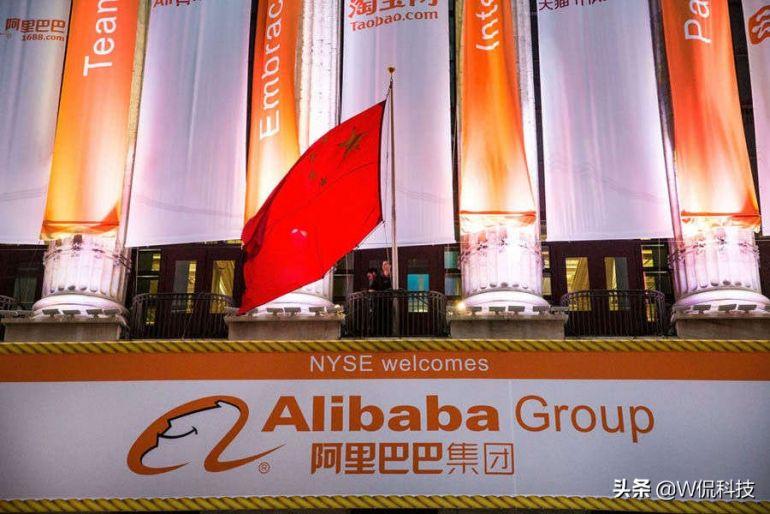 Jack Ma dự báo: Thời của thương mại điện tử truyền thống đã kết thúc ?