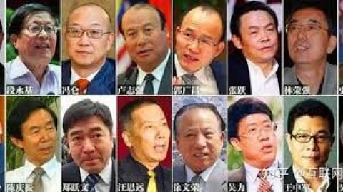 Xung quanh câu chuyện về Câu lạc bộ thương gia hàng đầu Trung Quốc Thái Sơn Hội giải thể
