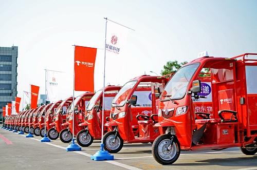 Jing Dong đăng ký xe tự lái, Trung Quốc sắp có xe giao hàng tự động?