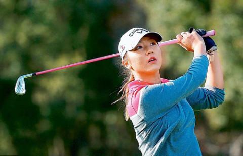 Golfer người Hàn Quốc Lydia Ko có một khởi đầu hoàn hảo tại vòng 1 Gainbridge LPGA
