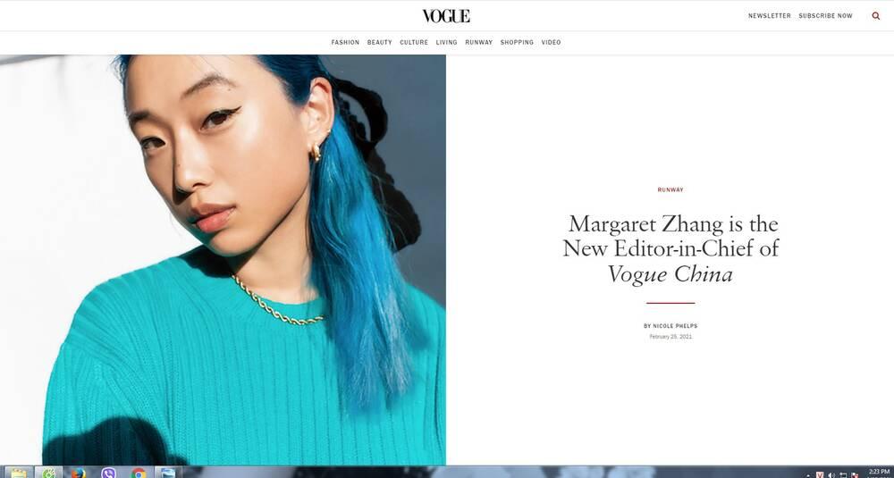 Tờ Vogue Mỹ cũng có bài viết ca ngợi về cô nàng Tổng biên tập trẻ tuổi Margaret. Hiện cô nàng có lượng followers gần 1,2 triệu người trên trang instagram cá nhân