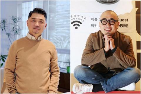 2 tỷ phú tự thân Hàn Quốc tự nguyện quyên góp một nửa tài sản