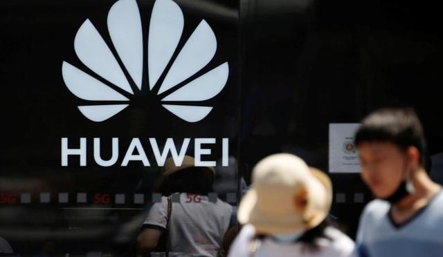Chính quyền Tổng thống Trump đã đưa Huawei vào danh sách đen do lo ngại vấn đề an ninh quốc gia
