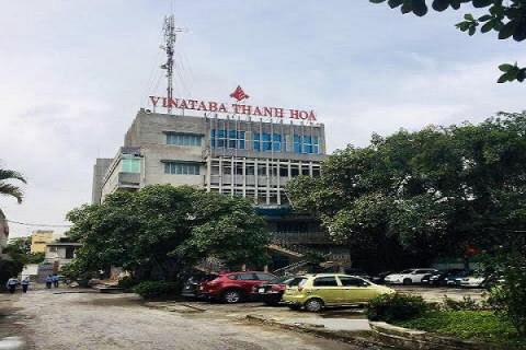 Thanh Hóa: Công ty TNHH MTV Thuốc lá Thanh Hóa sẽ di dời ra Cụm Công nghiệp Hà Trung
