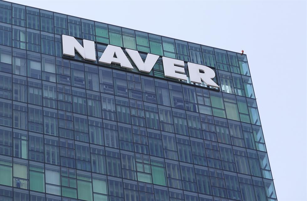 Đây có thể coi là lần thứ 3 Naver tiến vào thị trường Nhật Bản sau 2 lần thất bại