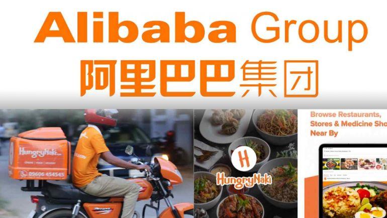Alibaba mua lại công ty khởi nghiệp về dịch vụ giao đồ ăn trực tuyến hàng đầu ở Bangladesh HungryNaki