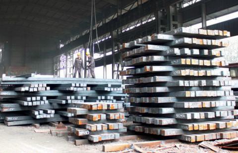 Hiệp hội Thép Việt Nam: Đề xuất giải pháp giúp doanh nghiệp thép, cơ khí vượt khó khăn