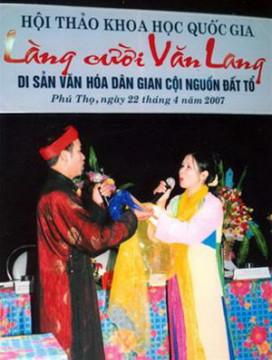 Đôi nét về làng cười Văn Lang (Phú Thọ)