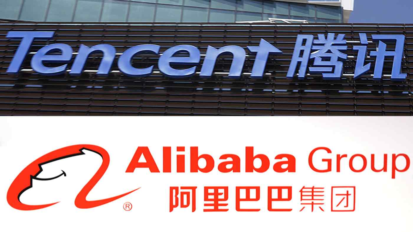 Hai tập đoàn internet lớn của Trung Quốc là Tencent và Alibaba. ẢNh: Nikkei Asia