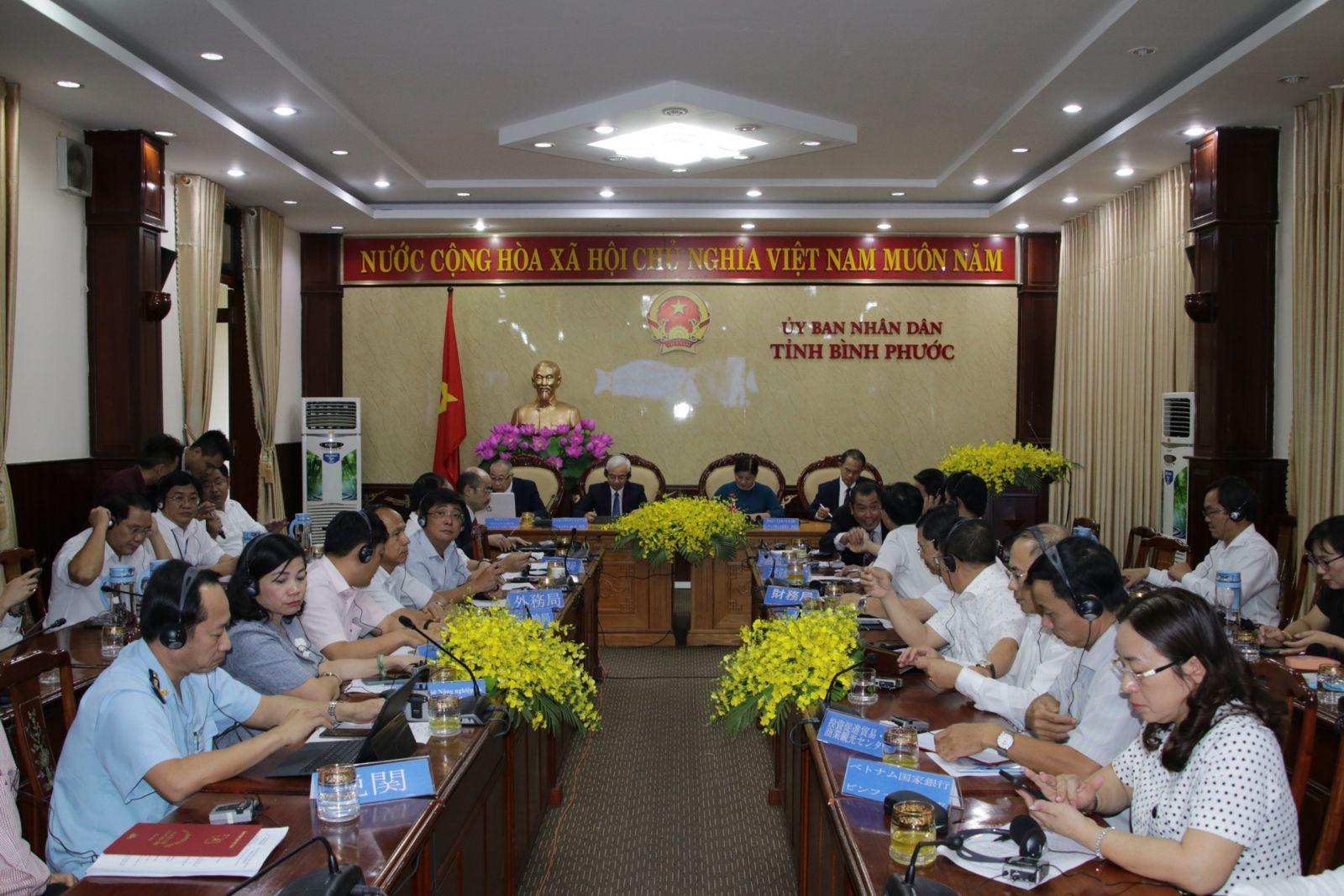 Quang cảnh hội nghị tại điểm cầu UBND tỉnh Bình Phước.