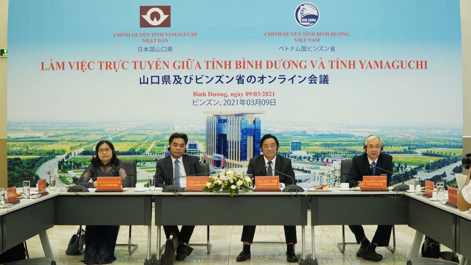 Đại biểu tham dự hội thảo tại điểm cầu Bình Dương