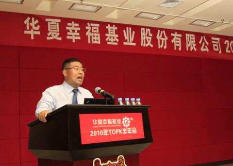 Ba bước ngoặt để đời của trùm bất động sản Trung Quốc