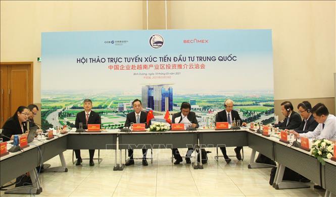 Toàn cảnh Hội thảo xúc tiến đầu tư Trung Quốc trực tuyến.