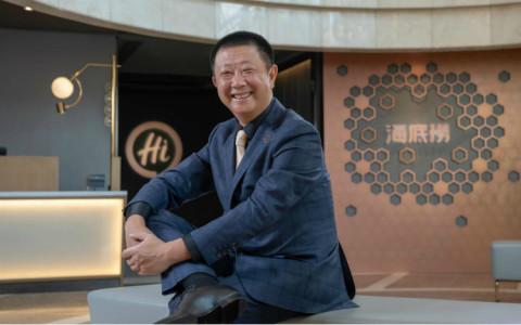"""Chân dung tỷ phú Zhang Yong - """"vua lẩu"""" Trung Quốc, ông chủ chuỗi nhà hàng lẩu Haidilao"""