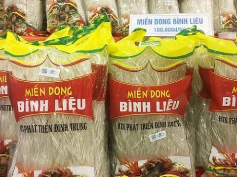 Bình Liêu (Quảng Ninh): Nâng tầm thương hiệu nhờ sản phẩm OCOP