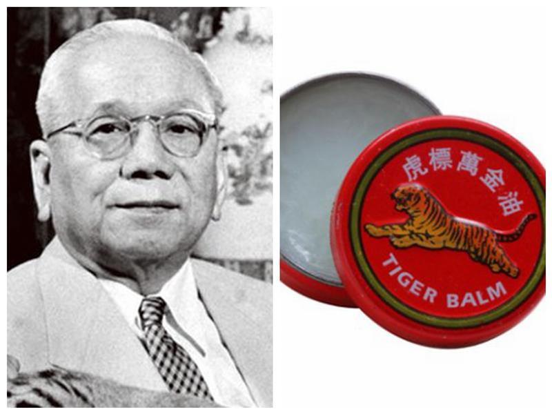 Hu Wenhu và sản phẩm Tiger Balm