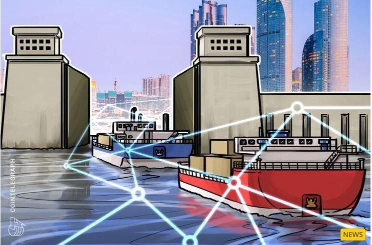 Đối thoại chính sách trực tuyến trong lĩnh vực phân phối và logistics giữa Việt Nam và Hàn Quốc