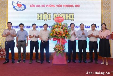 Ra mắt ban chủ nhiệm CLB phóng viên thường trú báo chí trung ương tại Quảng Trị