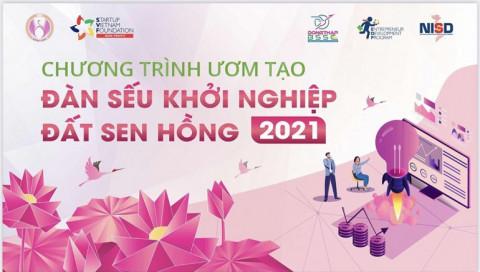 """Chương trình """"Ươm tạo Đàn Sếu khởi nghiệp Đất Sen hồng"""" - Giúp các DN trẻ tự tin khởi nghiệp và phát triển bền vững"""