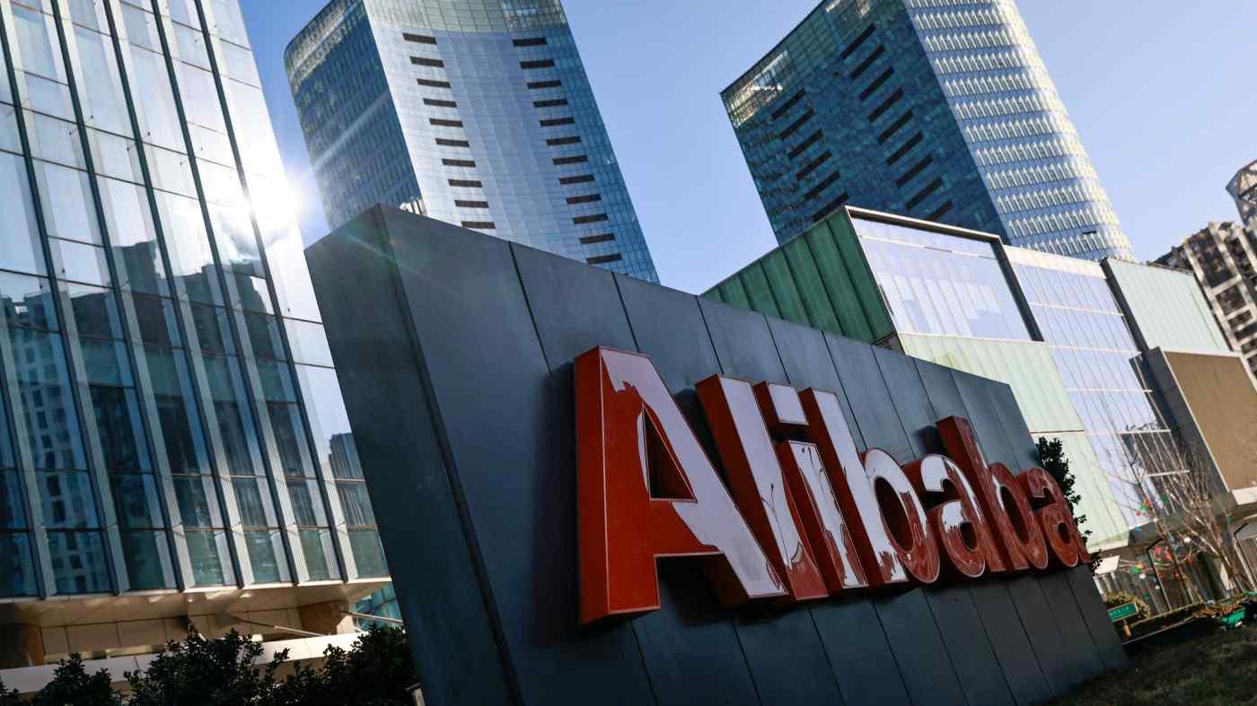 Gã khổng lồ thương mại điện tử Trung Quốc Alibaba cho biết họ sẽ giúp các thương gia bán hàng trên trang của mình dễ dàng hơn sau khi chính phủ vào ngày 10 tháng 4 áp đặt mức phạt kỷ lục 18 tỷ nhân dân tệ (2,75 tỷ USD) đối với công ty. © Reuters