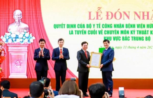 Bệnh viện HNĐK Nghệ An trở thành tuyến cuối khám chữa bệnh vùng Bắc Trung Bộ