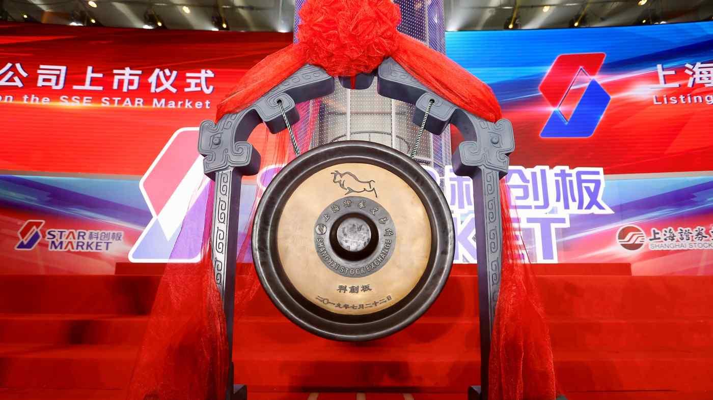 Sở Giao dịch Chứng khoán Thượng Hải. Ảnh: Reuters