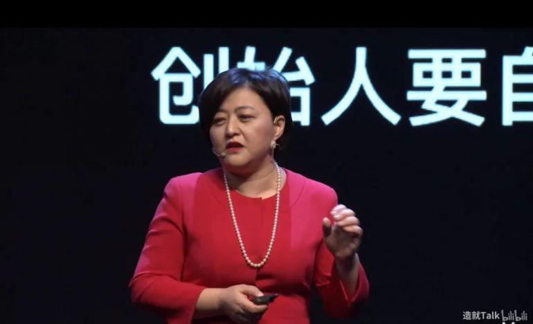 """""""Nữ hoàng đầu tư"""" Xu Xin: Những gì không thể đánh bại bạn cuối cùng sẽ khiến bạn trở nên mạnh mẽ hơn"""