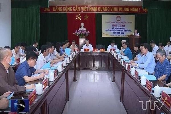 Thanh Hóa: Tổ chức hội nghị Hiệp thương lần thứ 3 cho 17 vị đại biểu Quốc hội và 143 vị đại biểu HĐND tỉnh