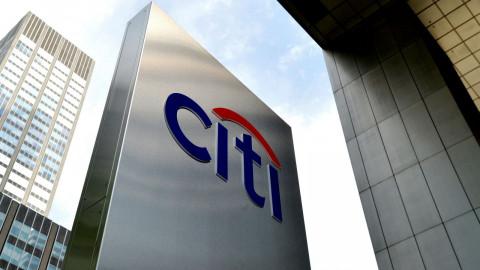 Citigroup lên kế hoạch dừng dịch vụ ngân hàng bán lẻ tại Việt Nam