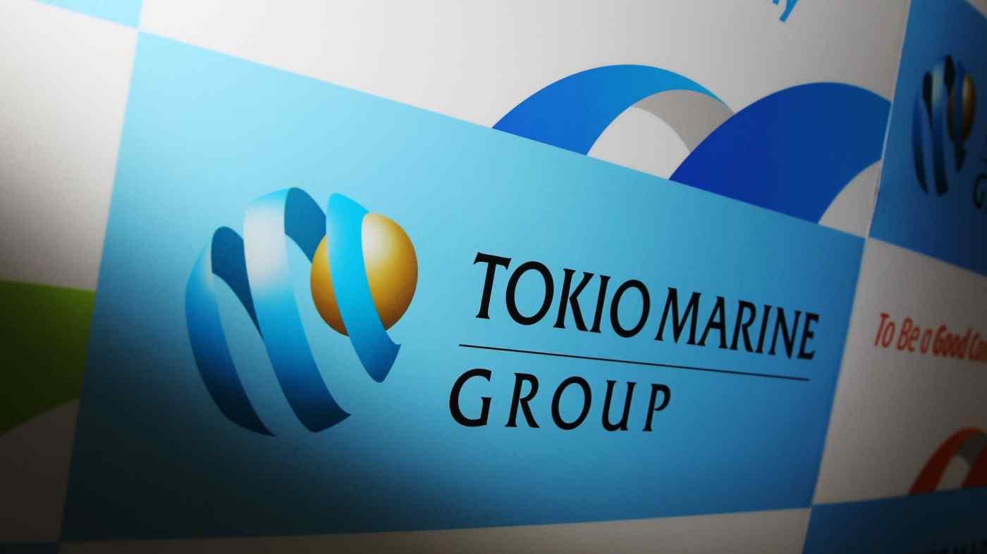 Tokio Marine đã thực hiện một loạt thương vụ mua lại ở nước ngoài nhằm mục đích trải rộng hồ sơ rủi ro của công ty bảo hiểm. (Ảnh của Koji Uema)