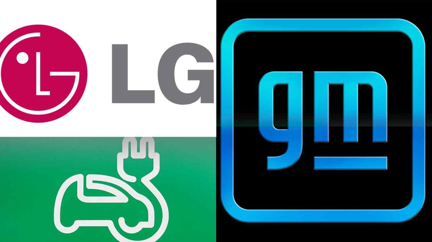 LG Energy Solution và General Motors dự kiến sẽ công bố một nhà máy sản xuất pin EV mới ở Mỹ (Ảnh nguồn AP và Reuters)