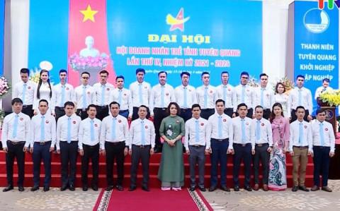 Đại hội Hội Doanh nghiệp trẻ tỉnh Tuyên Quang lần thứ IV - Nhiệm kỳ 2021-2024
