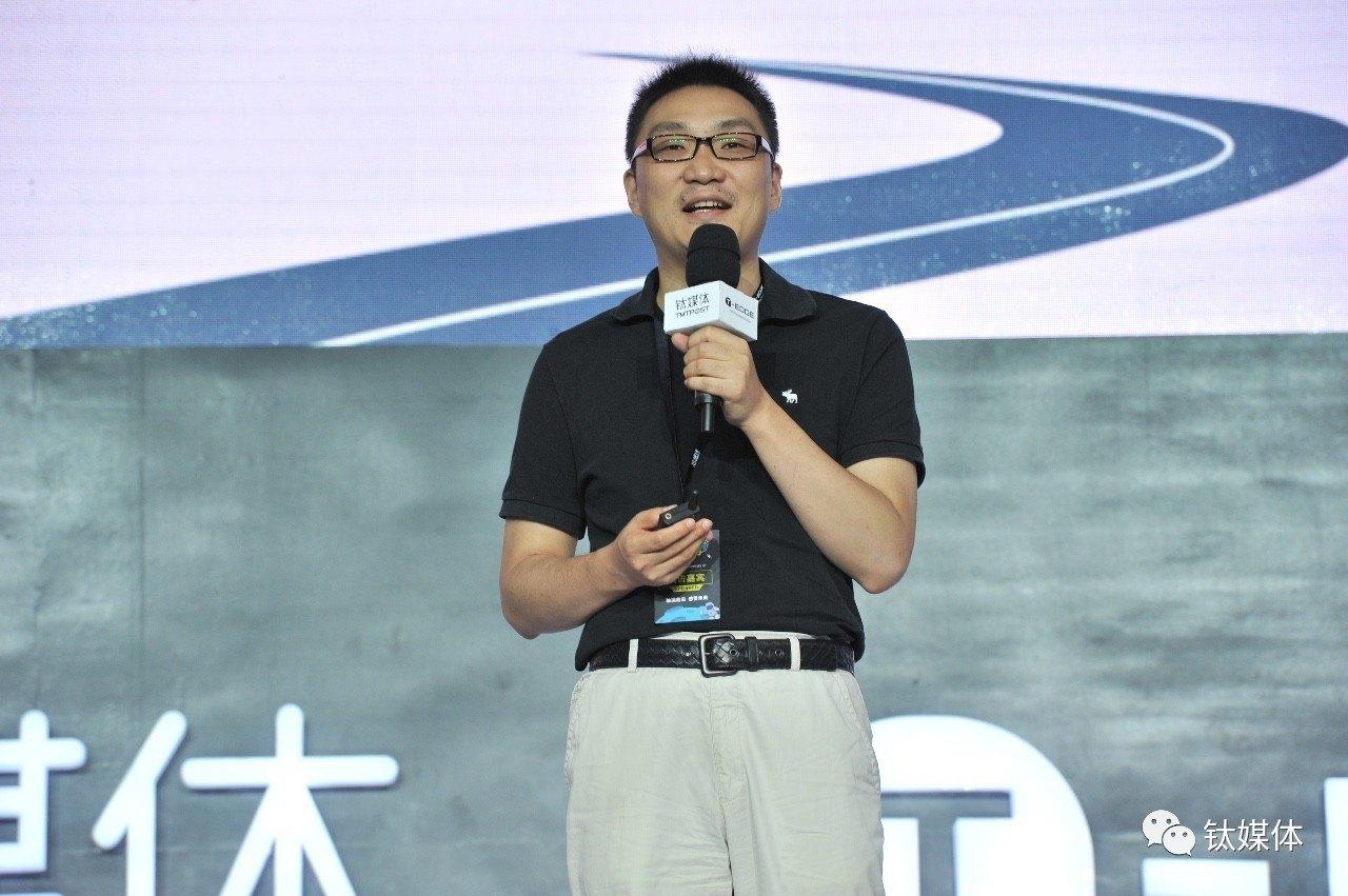 Colin Huang Zheng, tỷ phú sáng lập kiêm chủ tịch của Pinduoduo
