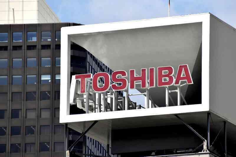 Toshiba đã nhận được lời đề xuất
