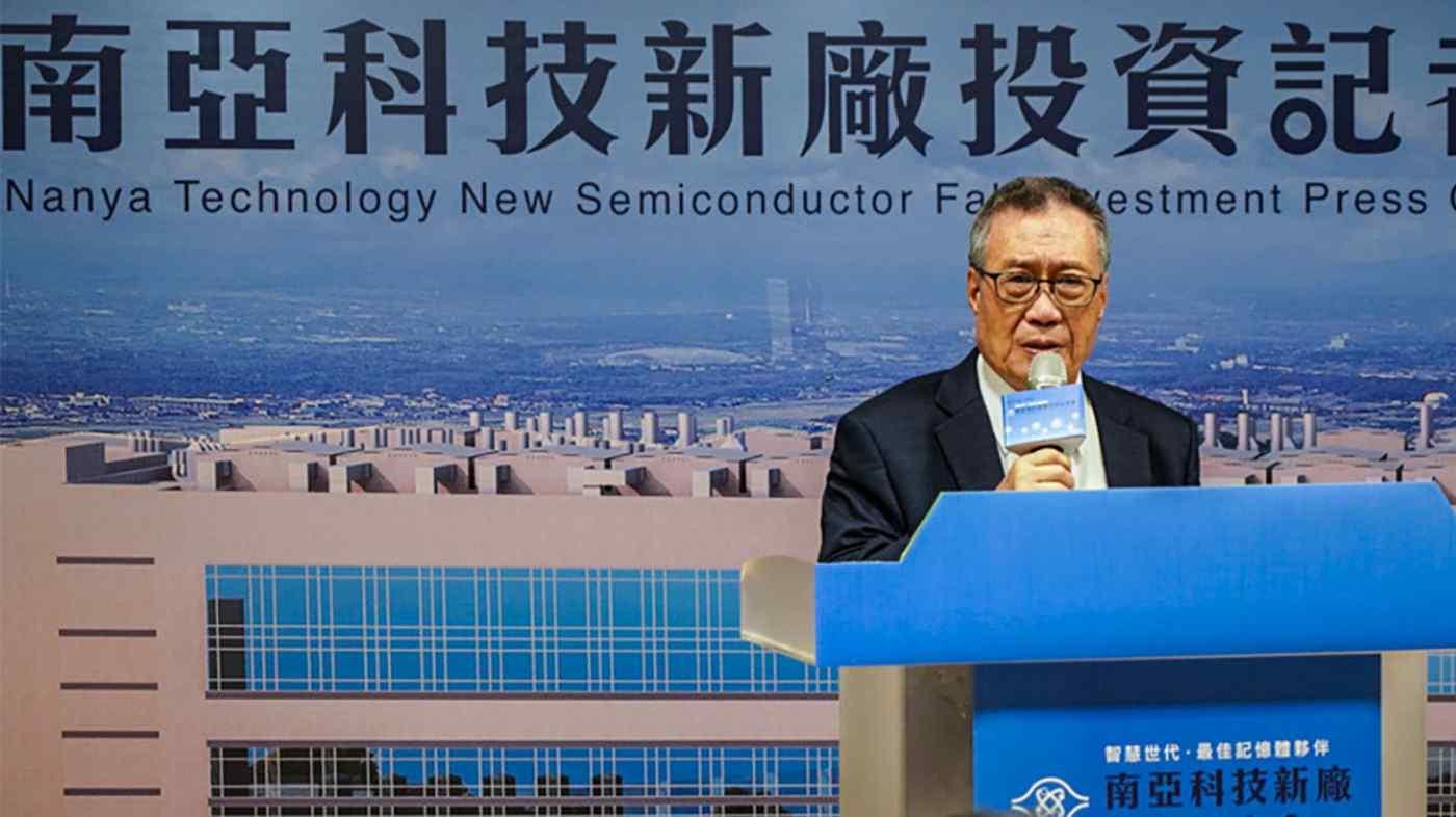 Wu Chia-Chau, chủ tịch của Nanya Technology, thông báo về kế hoạch của nhà sản xuất chip Đài Loan về một nhà máy mới ở Tân Đài Bắc. (Ảnh do Nanya Technology cung cấp)