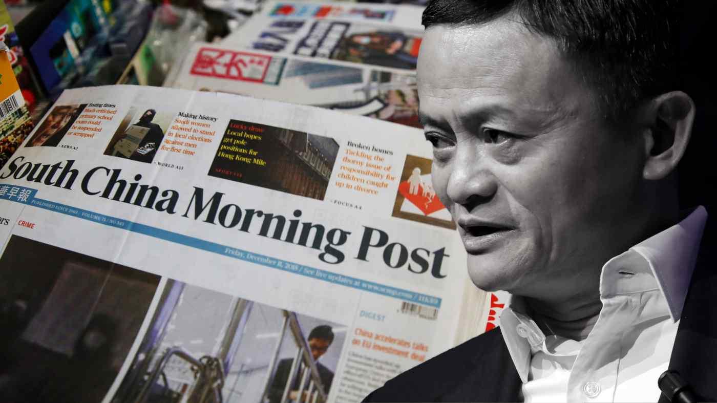 Alibaba do Jack Ma sáng lập đã tích lũy được một loạt tài sản truyền thông, bao gồm cả tờ báo South China Morning Post có trụ sở tại Hồng Kông (Ảnh nguồn AP và Reuters).