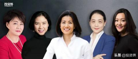 Top 5 nữ doanh nhân kiếm tiền giỏi nhất Trung Quốc