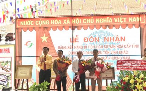 Khu Du lịch Văn hóa Phương Nam được công nhận là Di tích lịch sử văn hoá cấp tỉnh