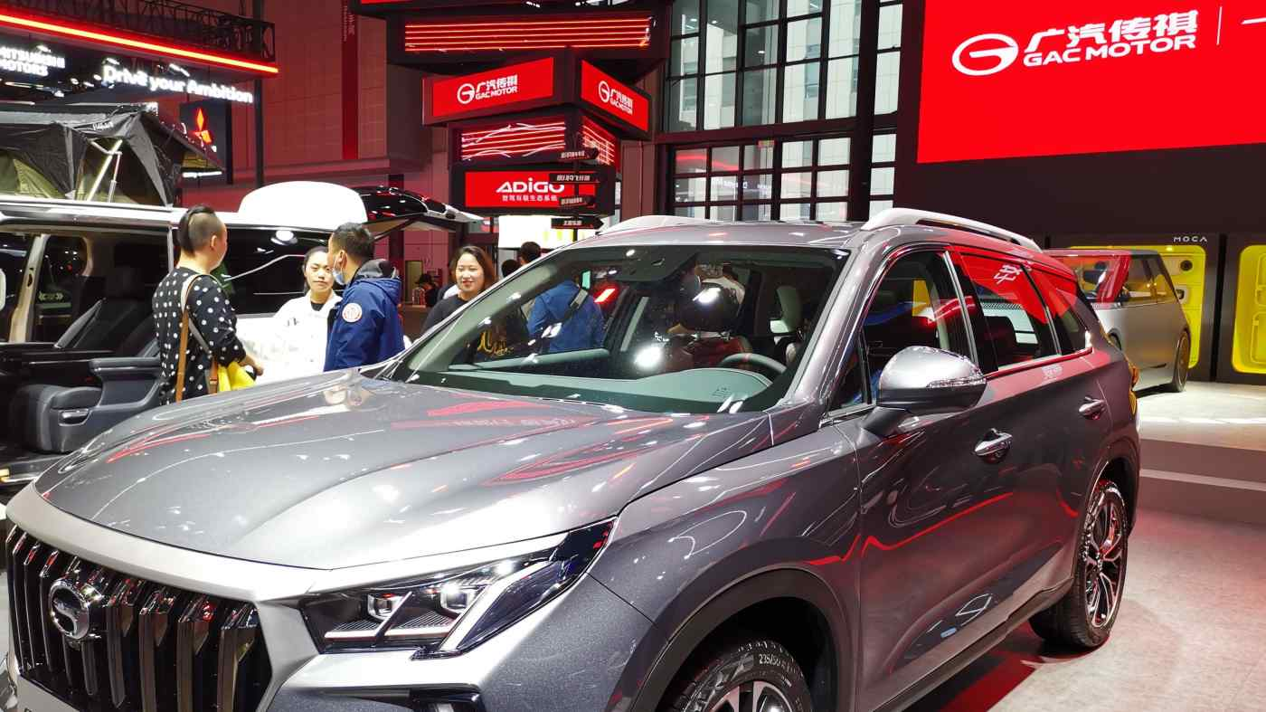 """GAC đã giới thiệu phiên bản nâng cấp """"Plus"""" của chiếc SUV crossover nhỏ gọn Trumpchi GS4, mẫu xe thương hiệu riêng bán chạy nhất của hãng, tại triển lãm ô tô Thượng Hải tuần này. (Ảnh CK Tấn)"""