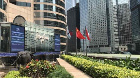 Kỳ lân fintech của Hong Kong WeLab tìm cách IPO trong bối cảnh ngân hàng ảo đang bùng nổ